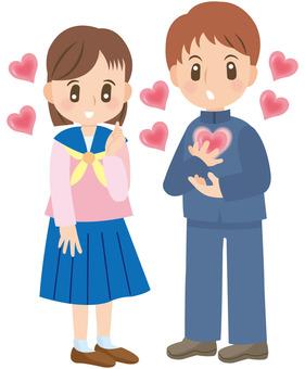 Valentine's Mini A