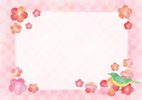 Plum Frame _ Pink Grating 1701