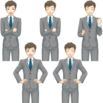 Standing picture pose set (suit male) - get angry