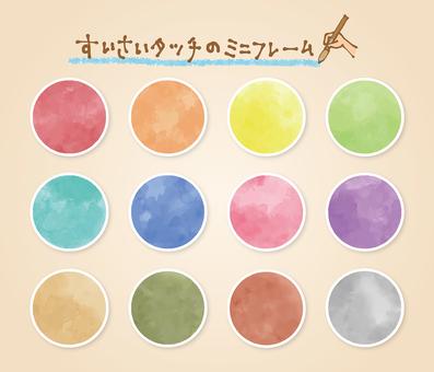 수채화 터치의 미니 프레임 시리즈 : 원형