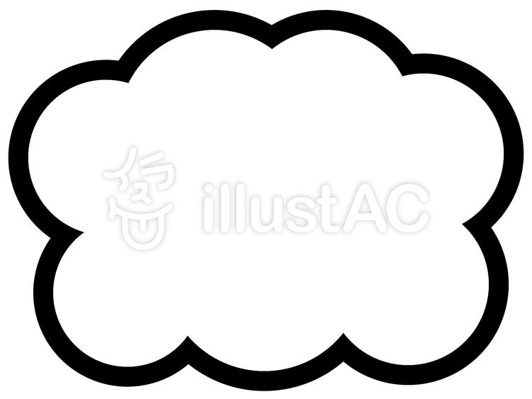 雲吹き出し 線幅60のイラスト