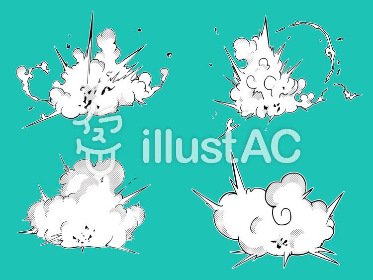爆発セット1のイラスト
