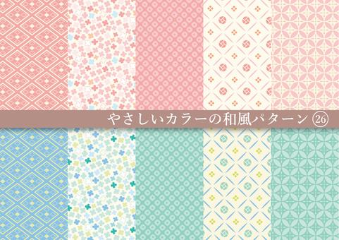 優しいカラーの和風パターン(26)