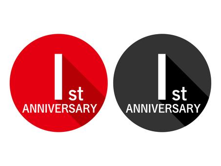 Anniversary label 1st anniversary 1st