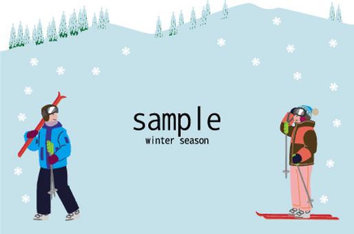 Ski card