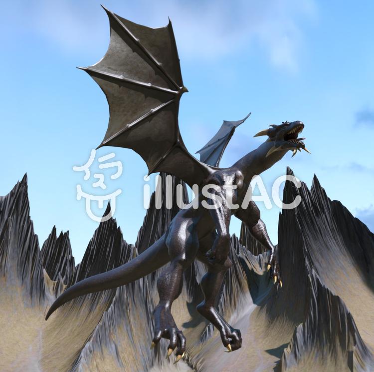 ブラックドラゴンのイラスト