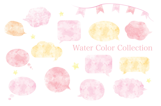 Spring watercolor style speech bubble collection