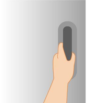 Open the refrigerator · Where to close