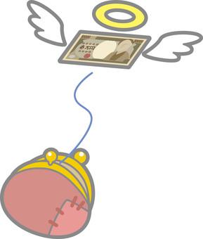 Expense image