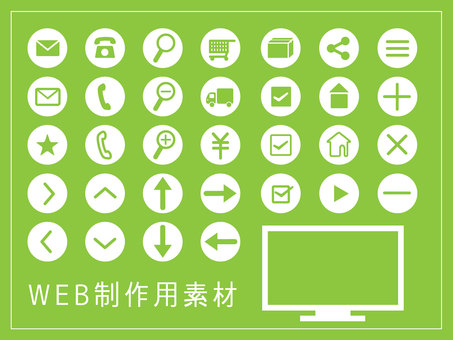 web production material set _ frequently used icon