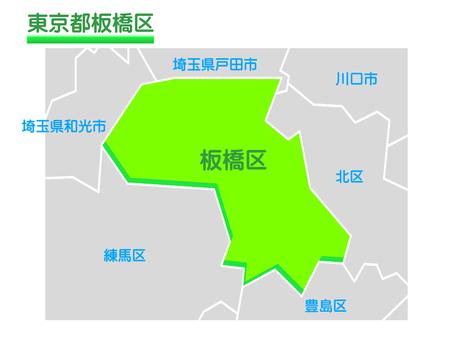 Banqiao District