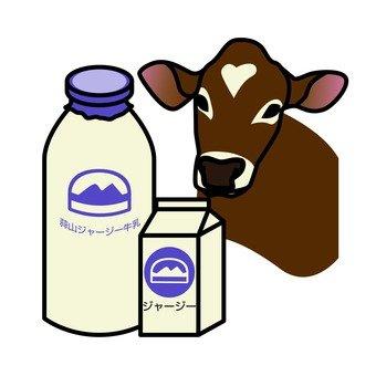 Josei Jersey Milk