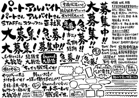 Handwritten_Job Set-01