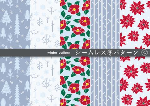 冬のパターン(パターン27)