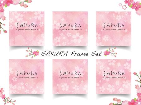 Cherry blossom frame set ver 25