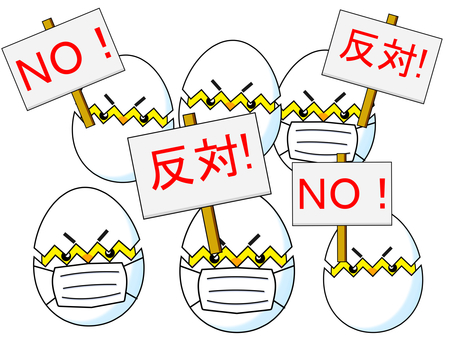Demonstration opposite demographics in eggs