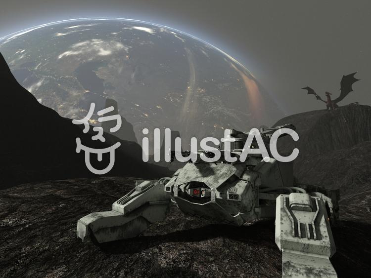 ドラゴンと対峙する科学の武力のイラスト