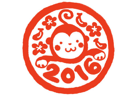 Chinese monkey 3