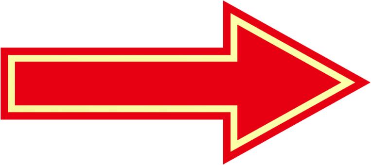 Arrow / Arrow