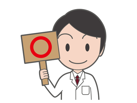 A young doctor with a round placard