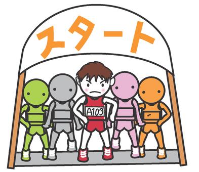 Running series ~ Start!