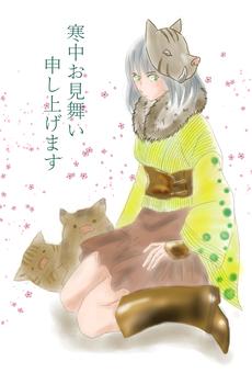 Okauzaku Inquiry Sakuraga Background