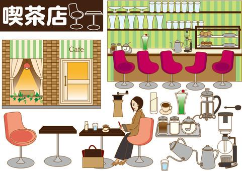 Coffee shops (shops, tools, etc.)