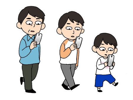 A boy, a young man, a middle age who walks and takes a smartphone