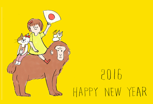 Girls and monkeys and cats yellow background