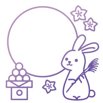Moon viewing rabbit