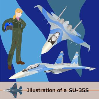 Fighter 10 Su-35S