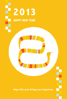 New Year cards snake
