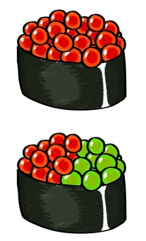 Sushi (Ikura)