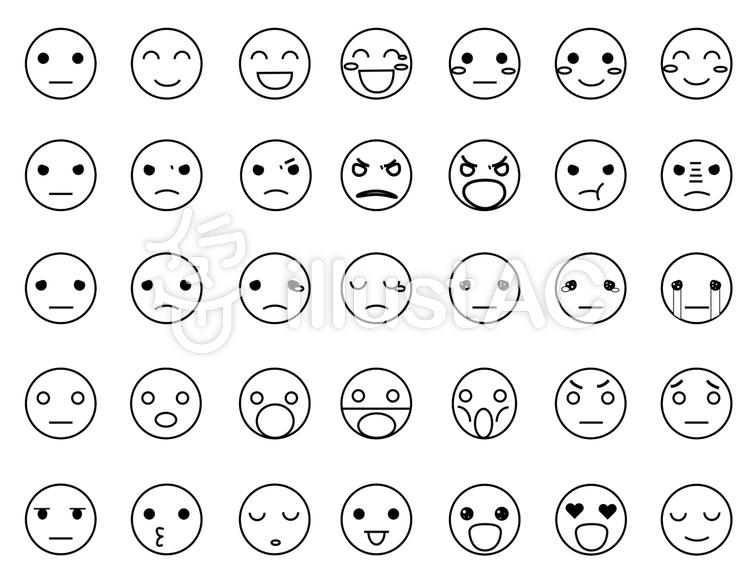 感情豊かな表情アイコンイラスト No 1080341無料イラストなら