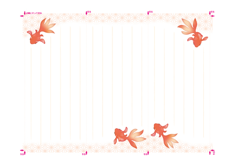 For one-stroke paper (goldfish) A4 output to cut and use