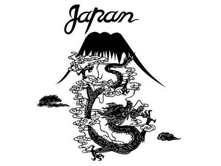 Sukajan - Dragon and Mount Fuji - A