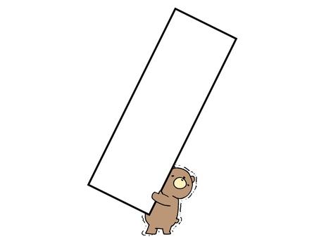 Lifting the frame Bear 1 2