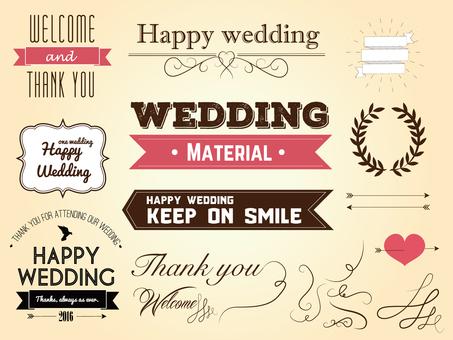婚禮系統總結