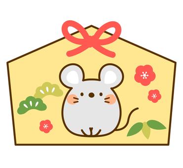 老鼠Ema