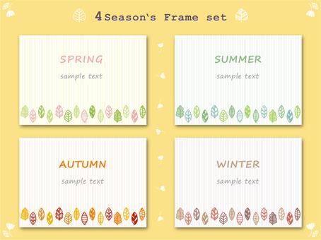 Four seasons tree leaf frame set
