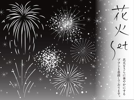 Fireworks set ver01