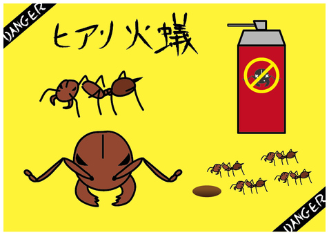 Anti Fire Ant