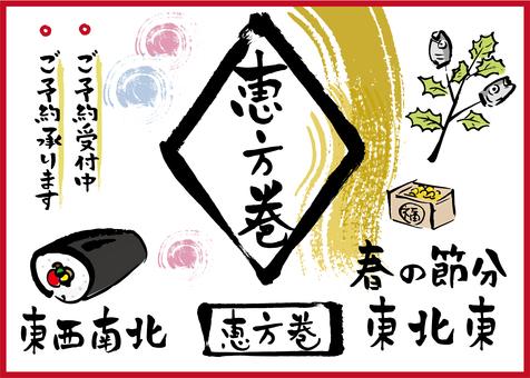 Setsubutsu ink painting 02