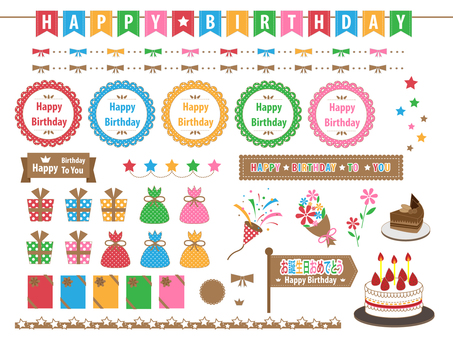 Birthday Cut Picture Wind Colorful Decoration