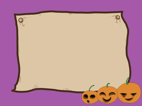 Halloween, frame