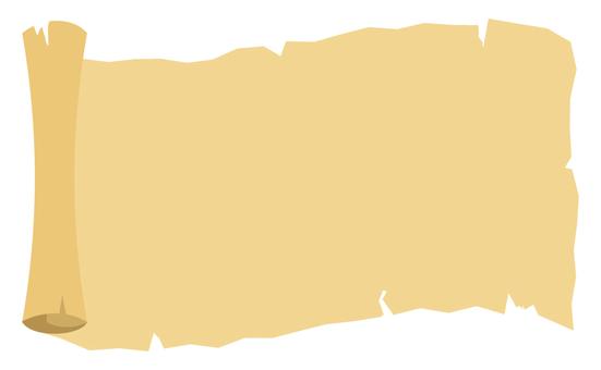 Scroll 11 (yellow