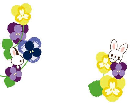 팬지 바람과 토끼 1-1