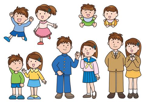 My childhood companion line
