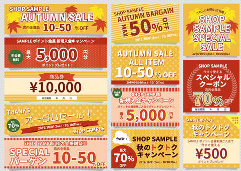 Sale Campaign Coupon Set 2