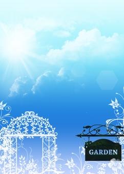 Aozora Garden